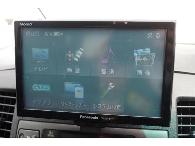 2.5 iR-S 社外車高調 ポータブルナビ フルエアロ(16枚目)