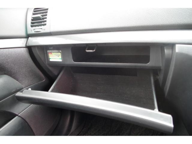 2.5 iR-S 社外車高調 ポータブルナビ フルエアロ(19枚目)