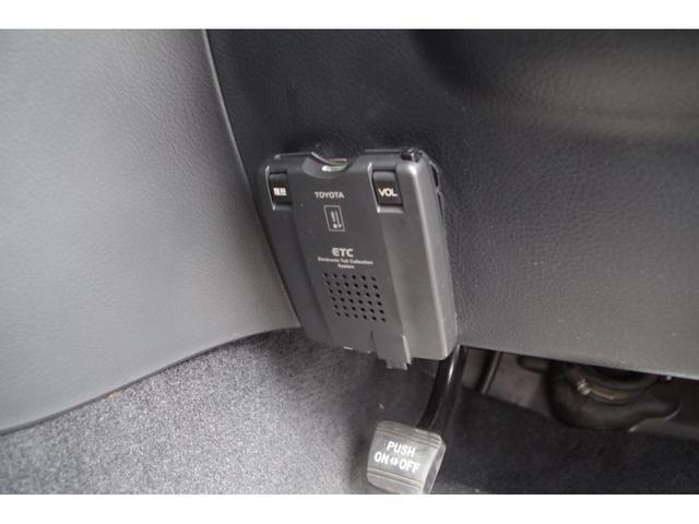 2.5 iR-S 社外車高調 ポータブルナビ フルエアロ(20枚目)