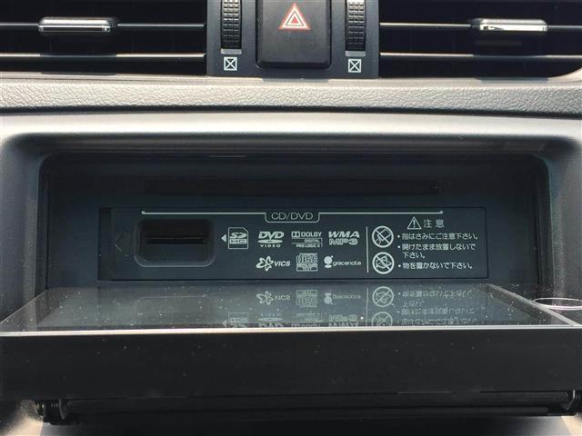 250GSパッケージHDDナビBカメラETCクルコン純マット(8枚目)