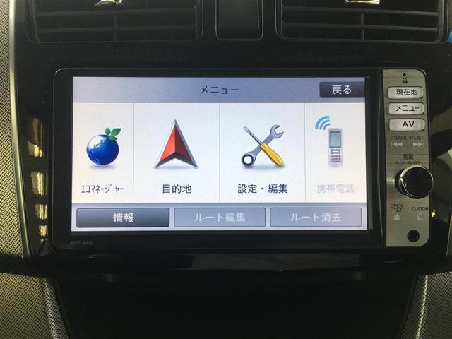 カスタム X SA 社外アルミ ナビ フルセグTV HID(7枚目)
