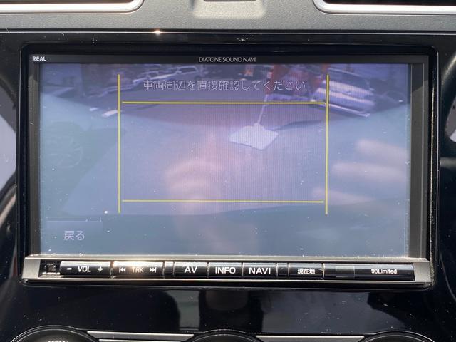 Xブレイク 4WD 社外ナビ フルセグ ドラレコ(18枚目)