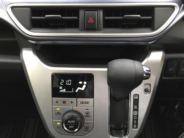 アクティバX リミテッド SAIII /衝突軽減/踏み間違い防止/レーンキープ・純正ディスプレイオーディオ/DVD/CD/USB/BT・Bカメラ・ステアスイッチ・LED/オートライト・フォグ・アイドリングストップ・スマートキー・保証・取説(11枚目)