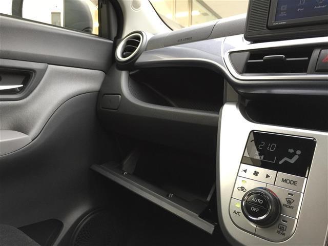 アクティバX リミテッド SAIII /衝突軽減/踏み間違い防止/レーンキープ・純正ディスプレイオーディオ/DVD/CD/USB/BT・Bカメラ・ステアスイッチ・LED/オートライト・フォグ・アイドリングストップ・スマートキー・保証・取説(17枚目)