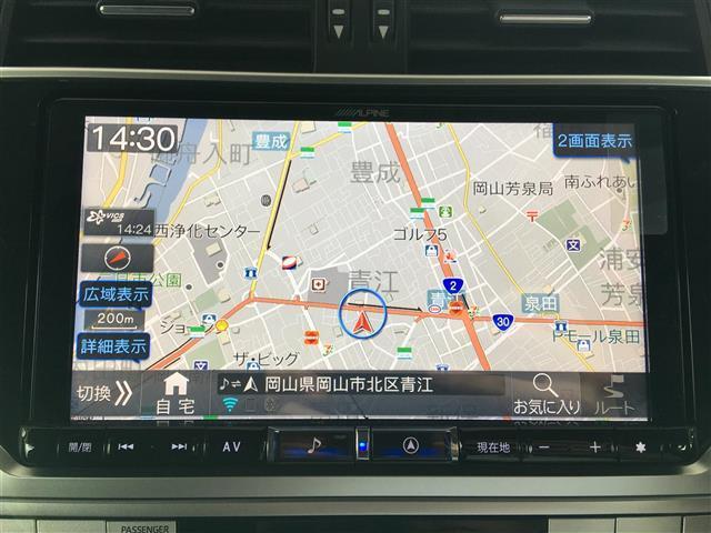 TX Lパッケージ サンルーフ 革シート 4WD 社外メモリナビ フルセグTV DVD CD SD Bluetooth ルーフレール ドラレコ ビルトインETC バックカメラ エアシート 3列目自動シート 純正17AW(5枚目)
