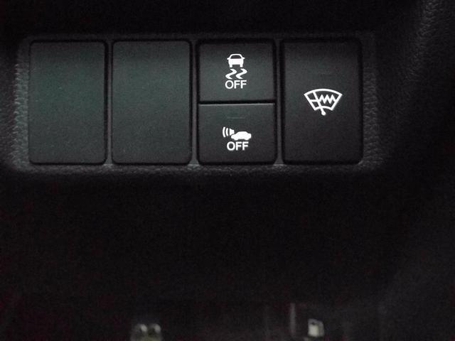 ホンダ フィットハイブリッド Sパッケージ 4WD ワンオーナー メモリーナビ Bカメラ