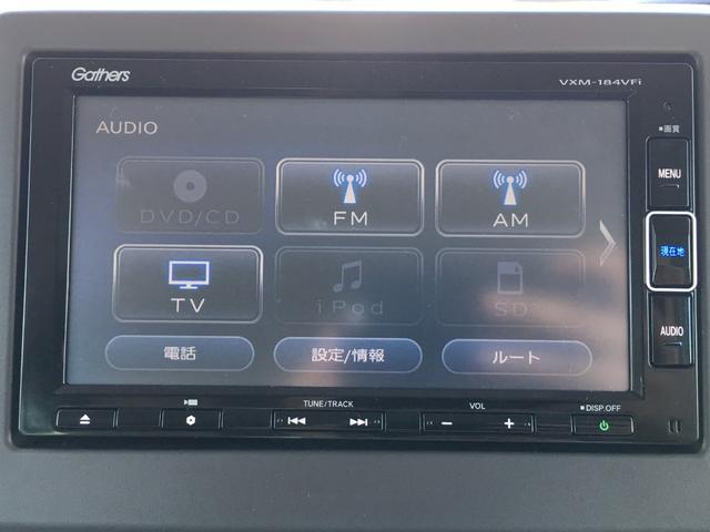 ホンダ N BOX G・EXターボホンダセンシング