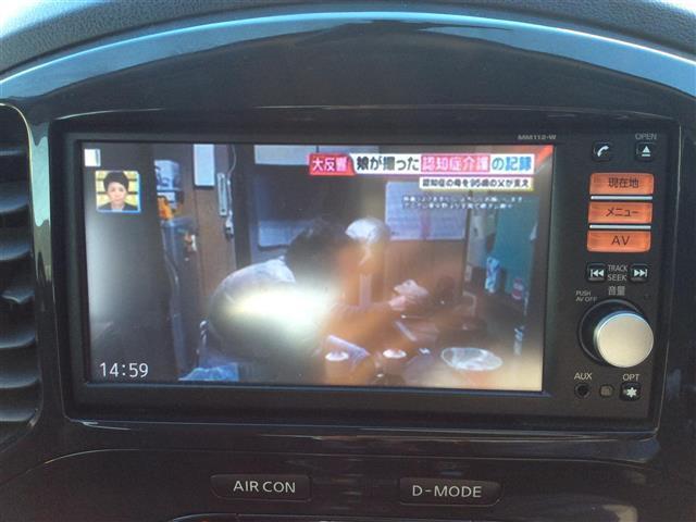 日産 ジューク 15RX プレミアムホワイトP 純正SDナビ ワンセグTV