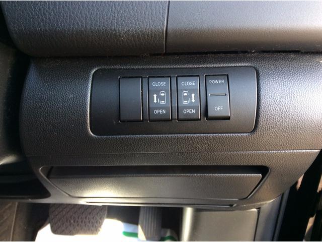 マツダ MPV 23C スポーティ Uスタイル両側パワスラサンルーフ