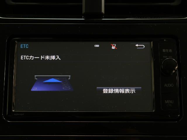S フルセグ メモリーナビ バックカメラ 衝突被害軽減システム ETC LEDヘッドランプ ワンオーナー DVD再生 ミュージックプレイヤー接続可 記録簿 安全装備 オートクルーズコントロール ナビ&TV(12枚目)