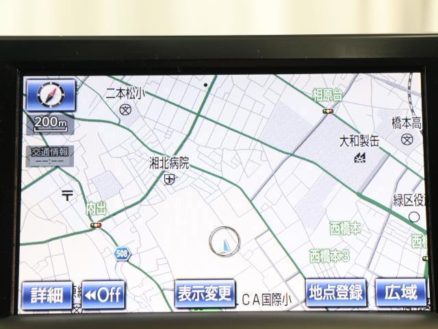 HS250h バージョンL バックカメラ ナビTV LED フルセグ HDDナビ ETC クルコン パワーシート DVD サンル-フ 前後プリクラッシュ 記録簿 黒革シート(7枚目)