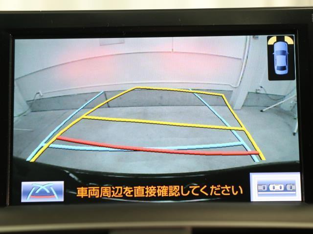 HS250h バージョンL バックカメラ ナビTV LED フルセグ HDDナビ ETC クルコン パワーシート DVD サンル-フ 前後プリクラッシュ 記録簿 黒革シート(8枚目)