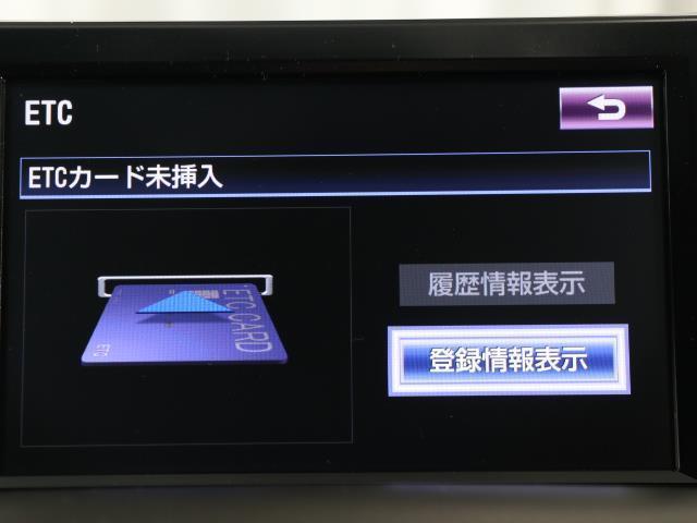 HS250h バージョンL バックカメラ ナビTV LED フルセグ HDDナビ ETC クルコン パワーシート DVD サンル-フ 前後プリクラッシュ 記録簿 黒革シート(9枚目)