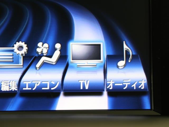 HS250h バージョンL バックカメラ ナビTV LED フルセグ HDDナビ ETC クルコン パワーシート DVD サンル-フ 前後プリクラッシュ 記録簿 黒革シート(10枚目)