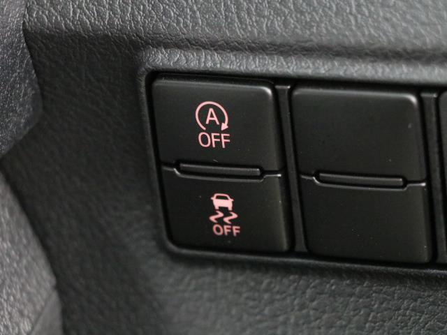 ファンベースX 5人乗り ワンオーナー 衝突被害軽減ブレーキ アイドリングストップ イモビライザー 片側パワースライドドア ABS キーレス 横滑り防止装置(9枚目)