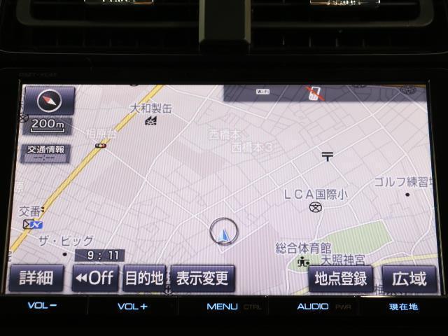 Sツーリングセレクション バックカメラ フルセグTV 4WD メモリーナビ ETC スマートキー プリクラッシュ レーダークルコン 1オーナー車 LEDヘッドライト ナビTV 横滑り防止装置(7枚目)