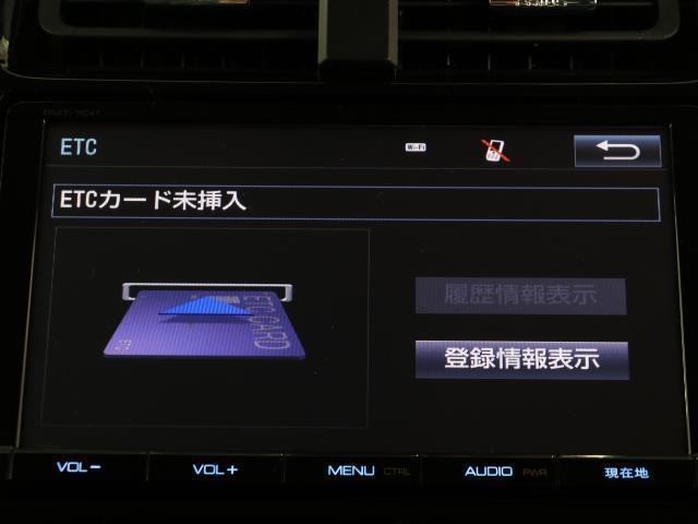 Sツーリングセレクション バックカメラ フルセグTV 4WD メモリーナビ ETC スマートキー プリクラッシュ レーダークルコン 1オーナー車 LEDヘッドライト ナビTV 横滑り防止装置(9枚目)