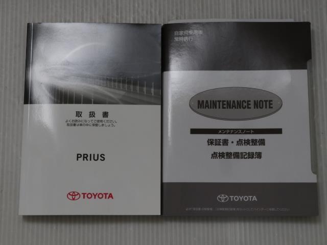 Sツーリングセレクション バックカメラ フルセグTV 4WD メモリーナビ ETC スマートキー プリクラッシュ レーダークルコン 1オーナー車 LEDヘッドライト ナビTV 横滑り防止装置(20枚目)