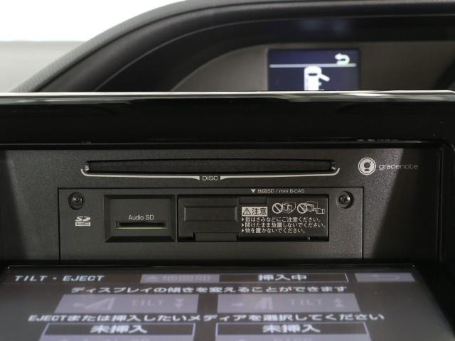 Si 7人乗り セーフティセンスC 寒冷地仕様LEDランプ Bカメ ABS 地デジTV ナビTV ETC スマートキー メモリーナビ 盗難防止システム CD 3列シート アルミホイール DVD(11枚目)