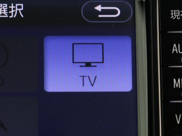 Sスタイルブラック ワンオーナ CD再生機能 Bカメ Sキー ナビTV 横滑り防止装置 メモリナビ キーレス パワステ 盗難防止装置 ワンセグTV ABS オートエアコン パワーウインドウ 衝突回避 エアバッグ(12枚目)