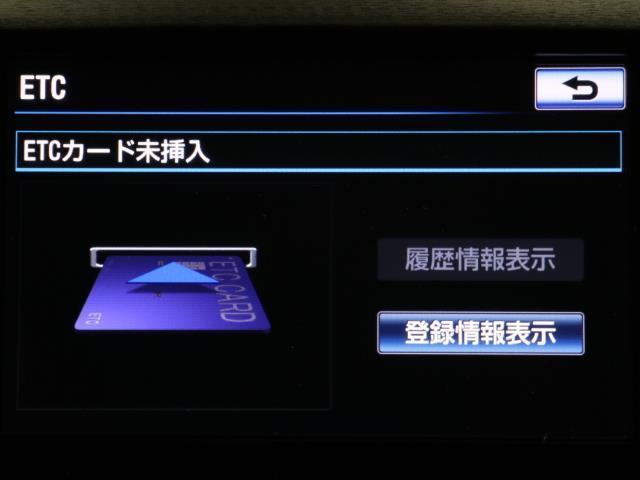 アスリートS ナビTV 1オーナー 地デジ キーフリー イモビライザー ETC付 HDDマルチナビ HID 記録簿有 電動シート DVD再生 CD アルミ スマートキ- ABS 横滑り防止装置 バックガイドモニター(10枚目)