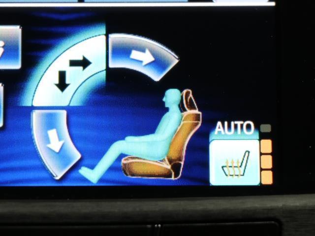 アスリートS ナビTV 1オーナー 地デジ キーフリー イモビライザー ETC付 HDDマルチナビ HID 記録簿有 電動シート DVD再生 CD アルミ スマートキ- ABS 横滑り防止装置 バックガイドモニター(14枚目)