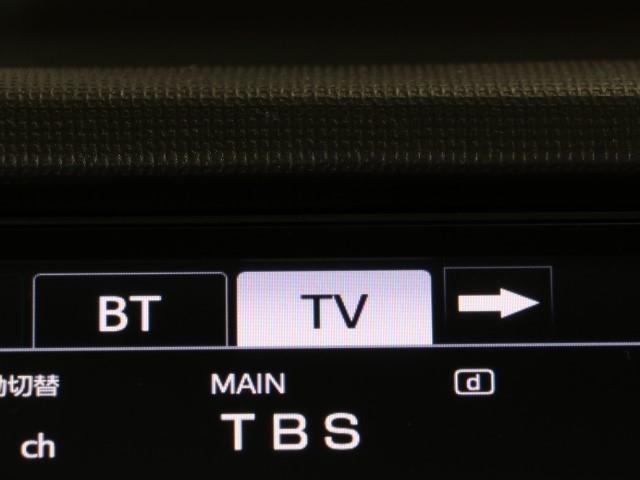G 左パワードア DVD再生 アルミ バックモニタ- ドライブレコーダー ETC 記録簿 HDDナビ オートエアコン ABS CD 横滑り防止装置 ナビ・TV フルセグTV付 ワイヤレスキー 1オーナー(10枚目)