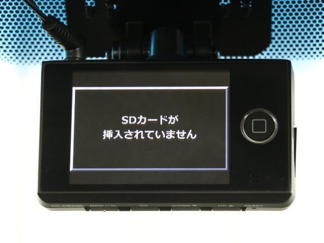 G 左パワードア DVD再生 アルミ バックモニタ- ドライブレコーダー ETC 記録簿 HDDナビ オートエアコン ABS CD 横滑り防止装置 ナビ・TV フルセグTV付 ワイヤレスキー 1オーナー(14枚目)