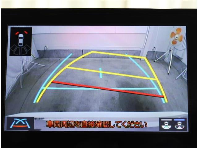 ハイブリッド ダブルバイビー セーフティセンス・ICS 大型SDナビ Bモニター フルセグTV ナビTV  スマートキー LEDヘッドライト ETC クルーズコントロール  記録簿 AW ドライブレコーダー(6枚目)