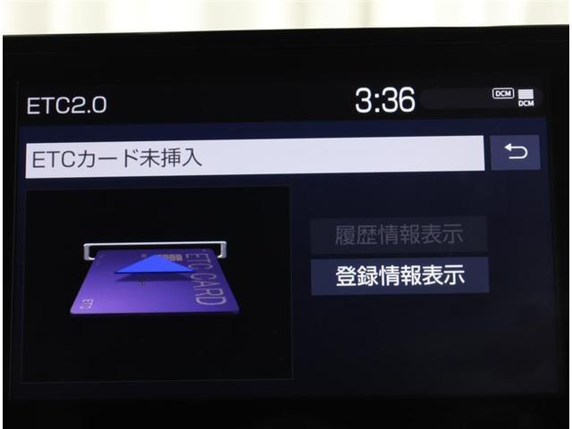 ハイブリッド ダブルバイビー セーフティセンス・ICS 大型SDナビ Bモニター フルセグTV ナビTV  スマートキー LEDヘッドライト ETC クルーズコントロール  記録簿 AW ドライブレコーダー(7枚目)