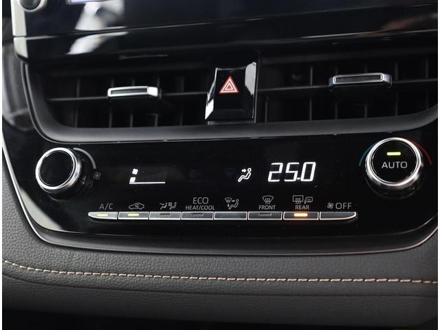 ハイブリッド ダブルバイビー セーフティセンス・ICS 大型SDナビ Bモニター フルセグTV ナビTV  スマートキー LEDヘッドライト ETC クルーズコントロール  記録簿 AW ドライブレコーダー(8枚目)