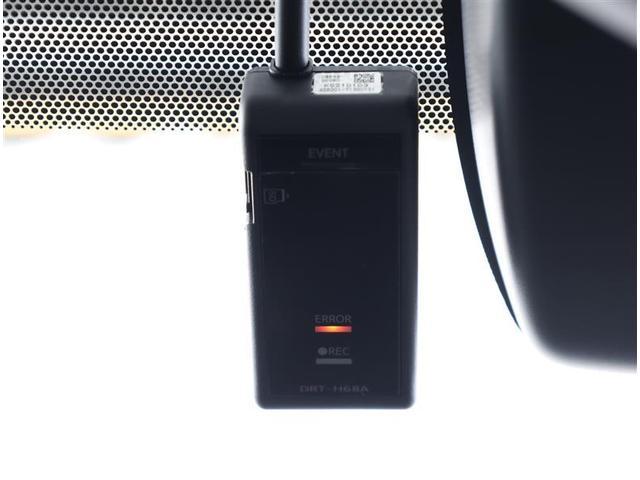 ハイブリッド ダブルバイビー セーフティセンス・ICS 大型SDナビ Bモニター フルセグTV ナビTV  スマートキー LEDヘッドライト ETC クルーズコントロール  記録簿 AW ドライブレコーダー(9枚目)