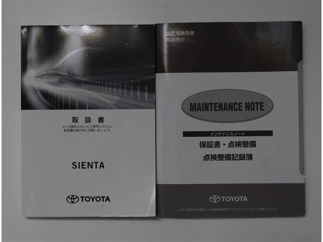 G セーフティセンス・ICS 7人乗り 左右パワードア SDナビ Bモニター 地デジTV CD DVD リアカメラ スマートキー ETC  記録簿 ABS  ドライブレコーダー ワンオーナー車(20枚目)