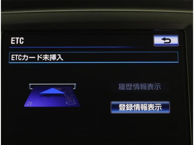 アスリートS ブレーキ軽減システム・ICS HDDナビ Bモニター フルセグTV DVD再生 ナビTV 1オーナー ドラレコ キーフリー イモビライザーHIDライト ETC 記録簿有 電動シート スマートキ- CD(7枚目)