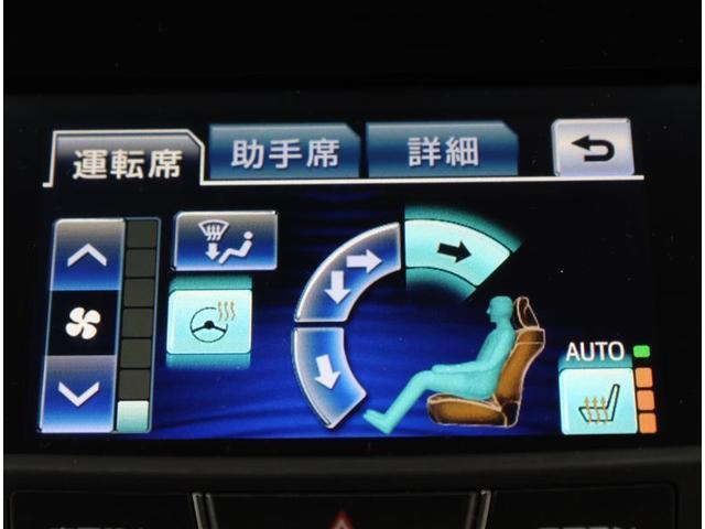 アスリートS ブレーキ軽減システム・ICS HDDナビ Bモニター フルセグTV DVD再生 ナビTV 1オーナー ドラレコ キーフリー イモビライザーHIDライト ETC 記録簿有 電動シート スマートキ- CD(10枚目)