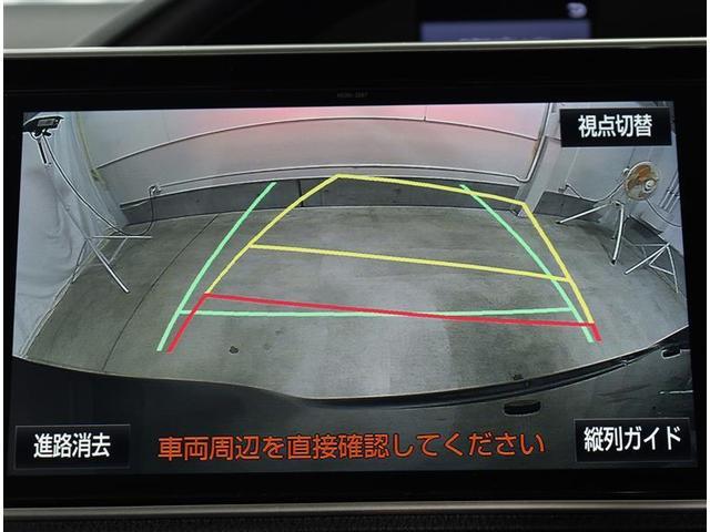 ハイブリッドSi ダブルバイビー 両側電動ドア 衝突軽減 キーレスエントリー 盗難防止装置 Bカメラ スマートキー フルセグ ETC メモリーナビ CD AW クルコン LED ナビTV 1オナ(6枚目)