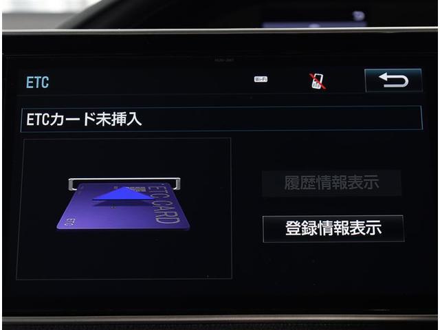 ハイブリッドSi ダブルバイビー 両側電動ドア 衝突軽減 キーレスエントリー 盗難防止装置 Bカメラ スマートキー フルセグ ETC メモリーナビ CD AW クルコン LED ナビTV 1オナ(8枚目)