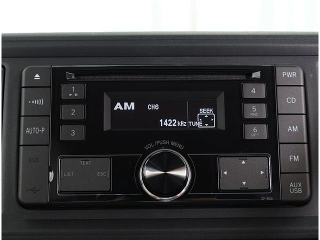 X LパッケージS スマートアシスト2・ICS スマートキー ETC 盗難防止装置 アイドリングストップ AAC キーレス ETC車載器 記録簿 ABS デュアルエアバッグ CDプレイヤー エアバック ワンオーナー車(5枚目)