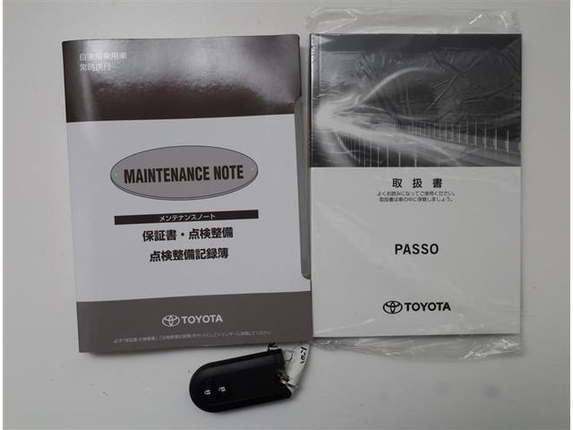 X LパッケージS スマートアシスト2・ICS スマートキー ETC 盗難防止装置 アイドリングストップ AAC キーレス ETC車載器 記録簿 ABS デュアルエアバッグ CDプレイヤー エアバック ワンオーナー車(20枚目)