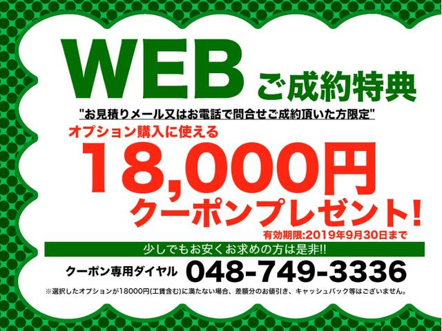 V300 ベルテックエディション 純正ナビ JBLサウンド(2枚目)