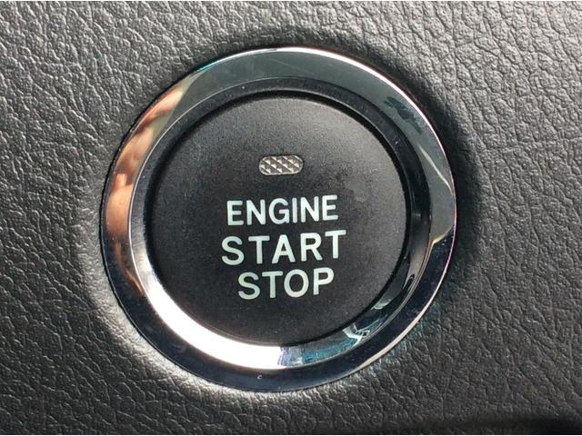 ★プッシュエンジンスタート
