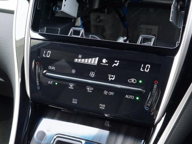 「トヨタ」「ハリアー」「SUV・クロカン」「茨城県」の中古車7