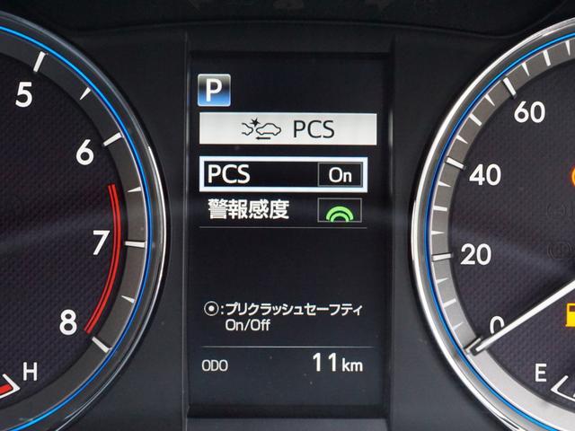 「トヨタ」「ハリアー」「SUV・クロカン」「茨城県」の中古車35