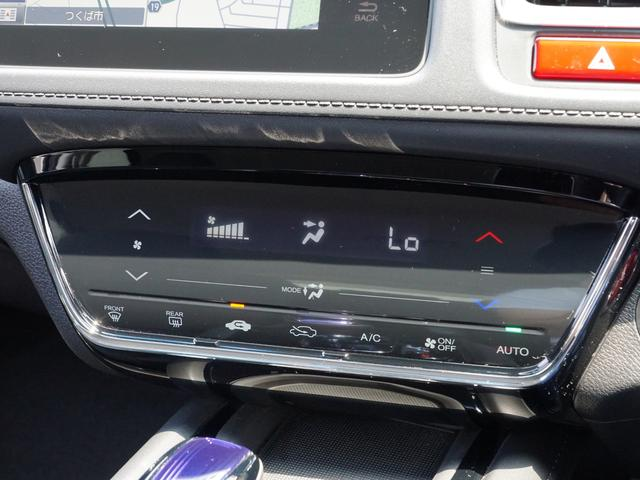 X インターナビ 安心パッケージ LEDヘッドライト ETC(8枚目)