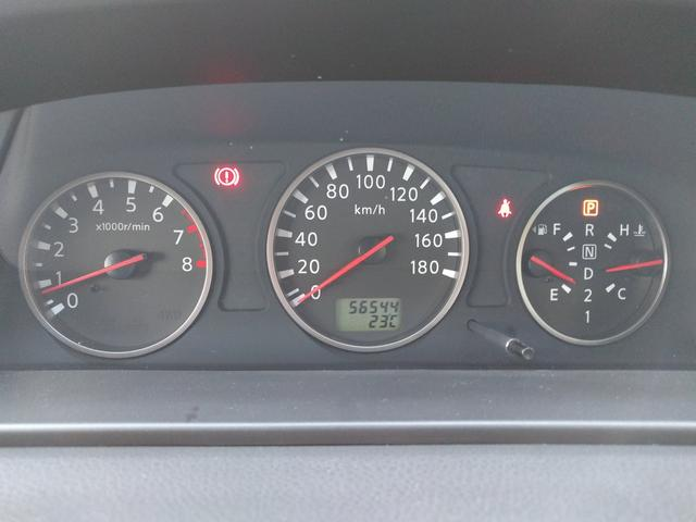 日産 エクストレイル Xtt 社外AW 1オナ レザーシート シートヒーター