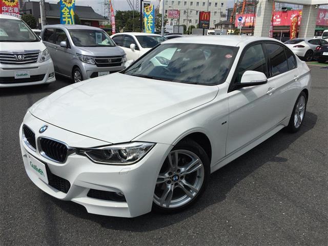 「BMW」「3シリーズ」「セダン」「神奈川県」の中古車7