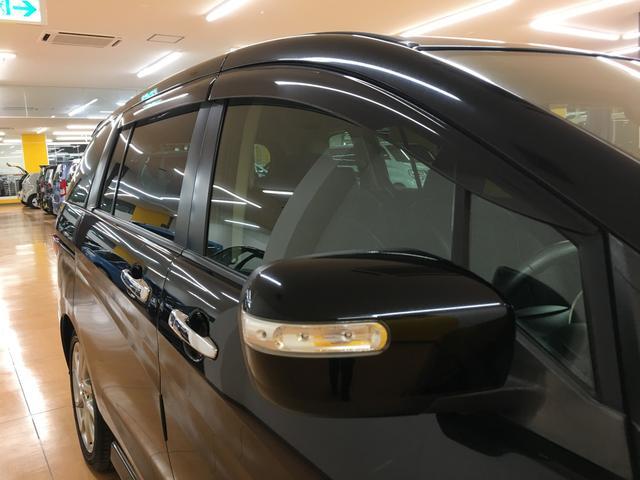 マツダ プレマシー 20S プレステージスタイル・1オーナー・メモリナビ両側電動