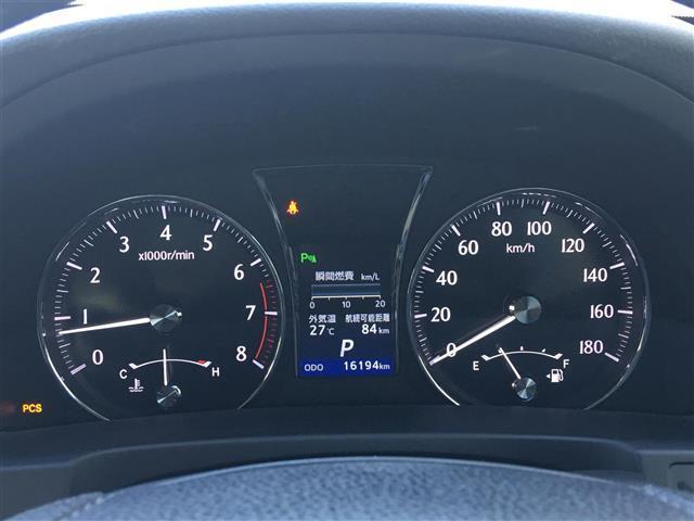 トヨタ クラウン ロイヤルサルーン i-Four 寒冷地仕様 革シート マルチ