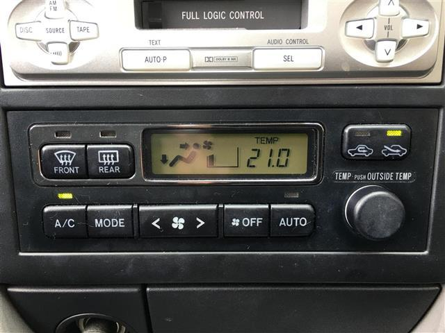 「トヨタ」「カルディナ」「ステーションワゴン」「北海道」の中古車18