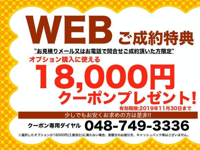 XSスペシャル プッシュスタート ETC スマートキー(2枚目)